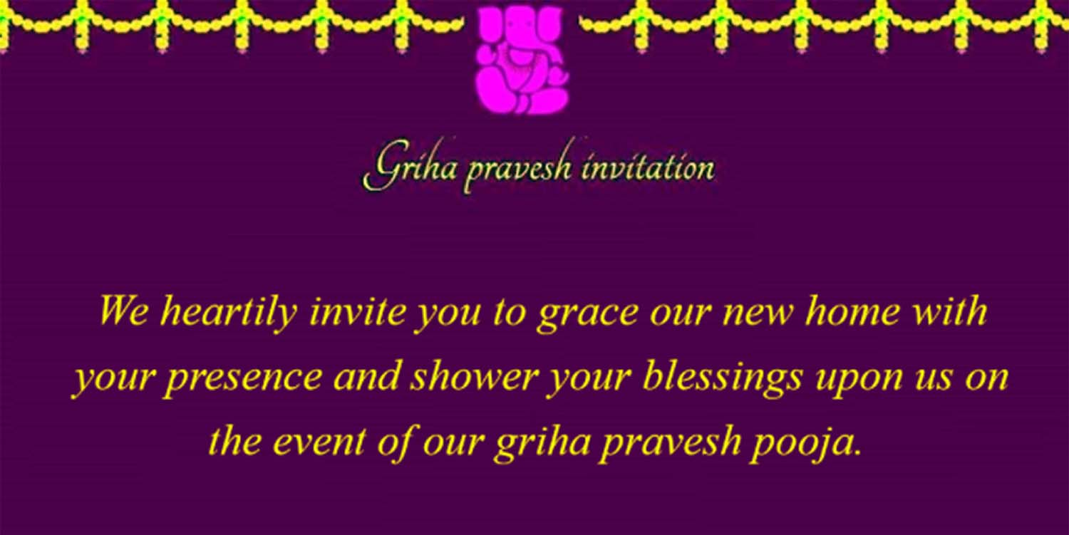 griha pravesh invitation