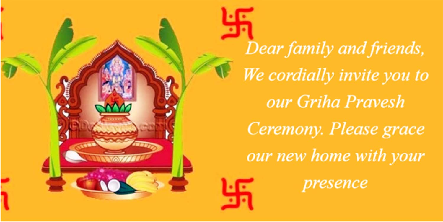 griha pravesh invitation cards