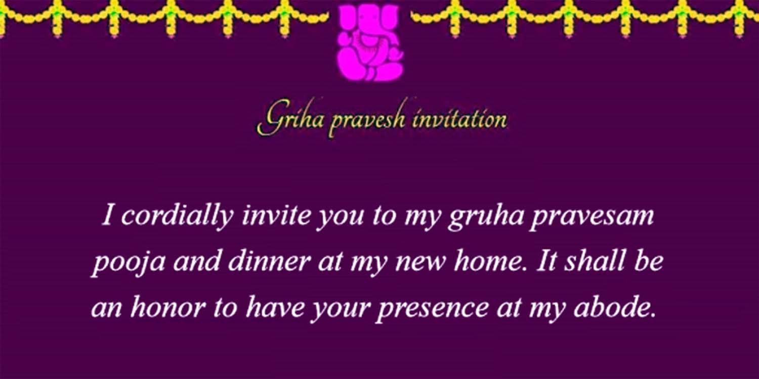 gruhapravesam invitation cards
