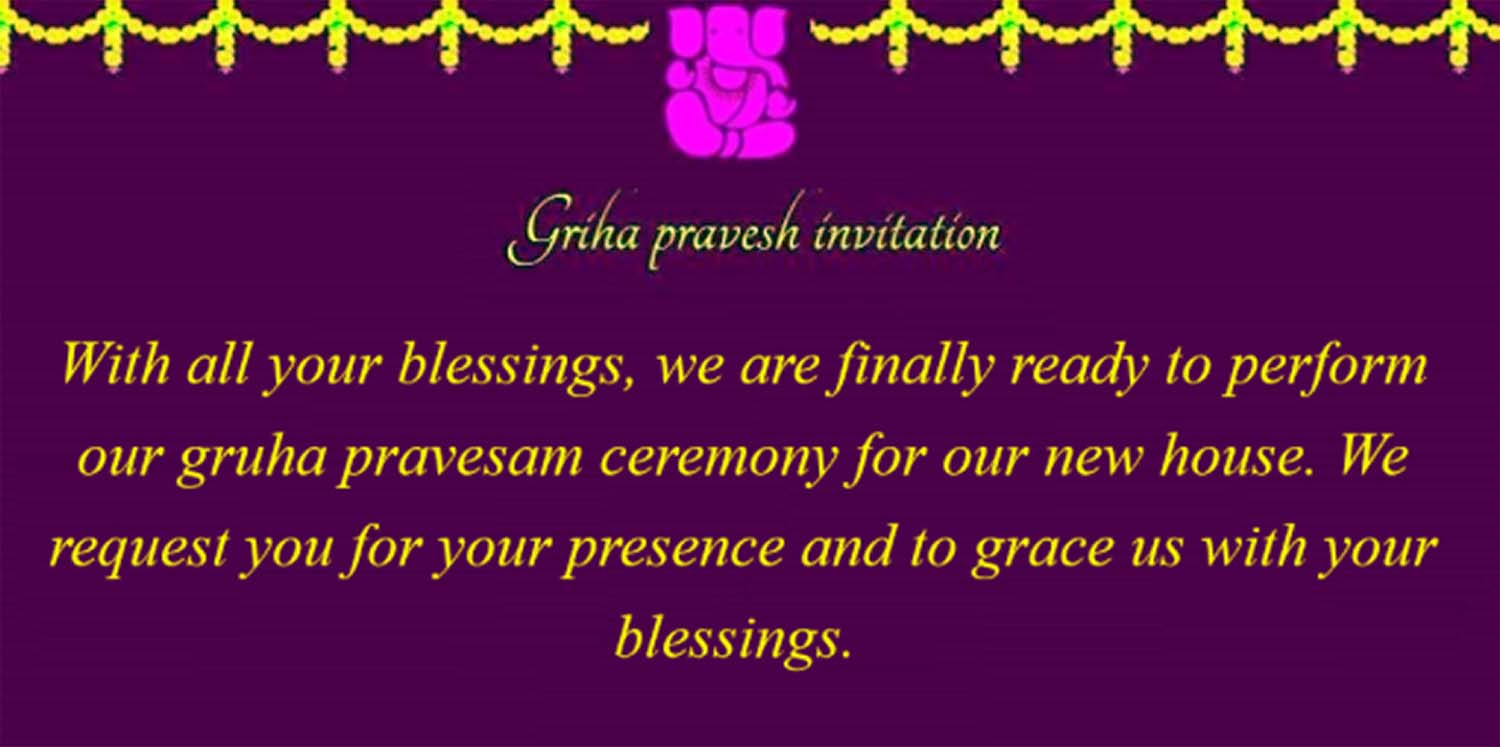gruhapravesam invitation