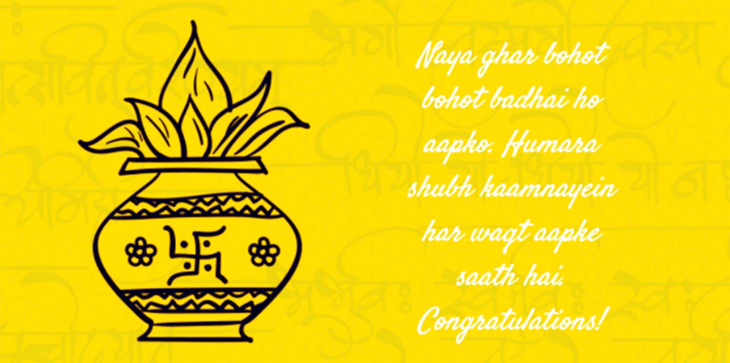 griha pravesh wishes messages