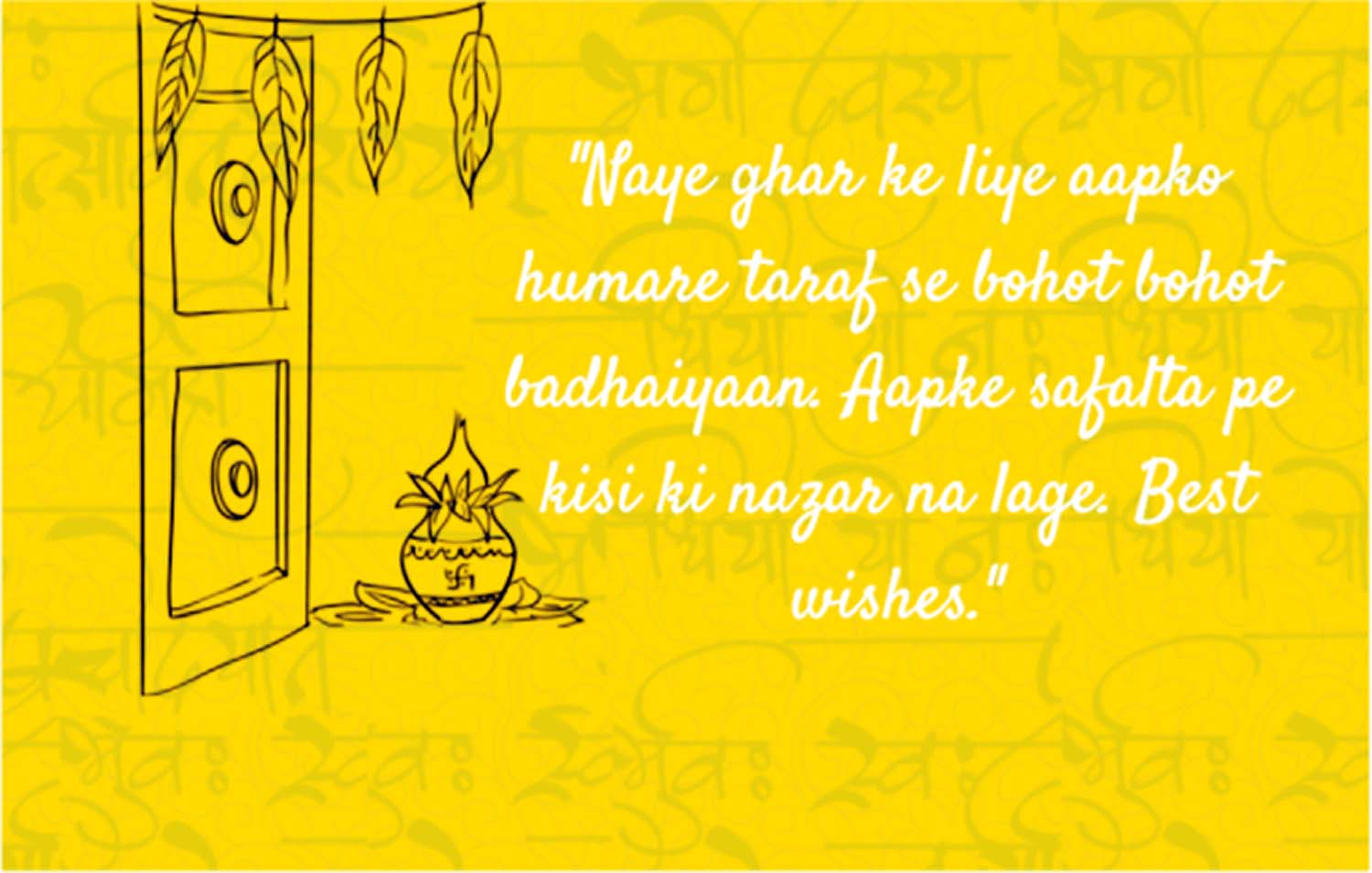 top griha pravesh wishes in hindi with images to download