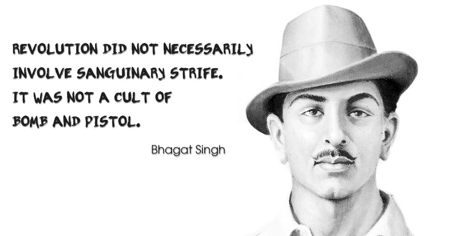 bhagat singh Images wallpapers