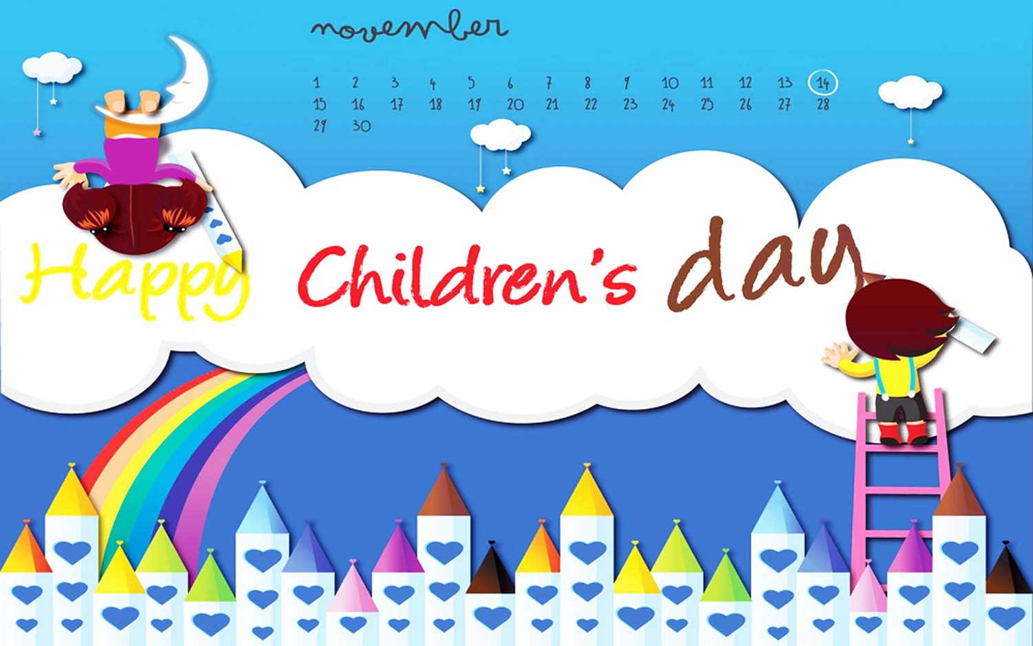 childrens day wallpapers