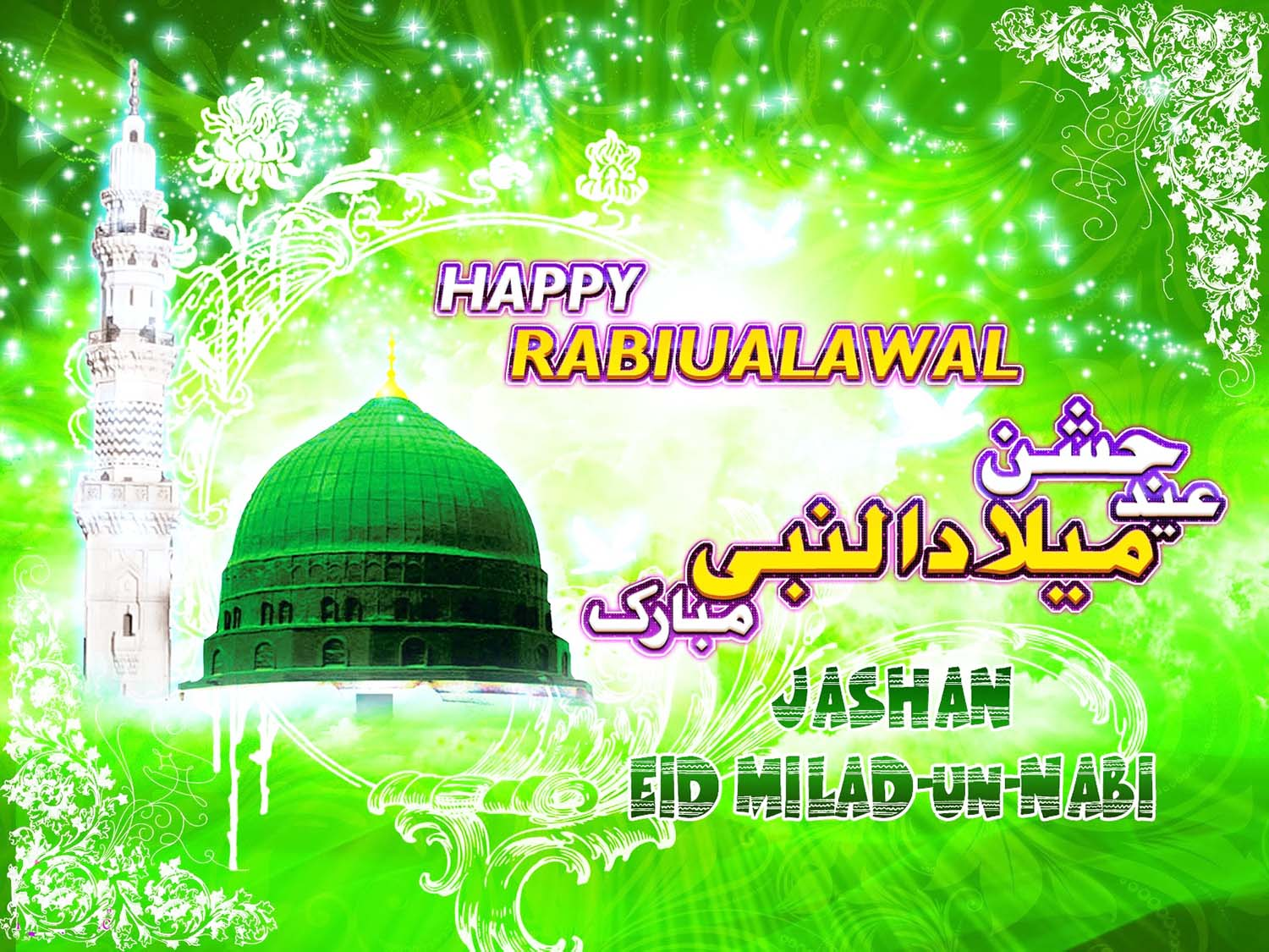 eid milad greetings