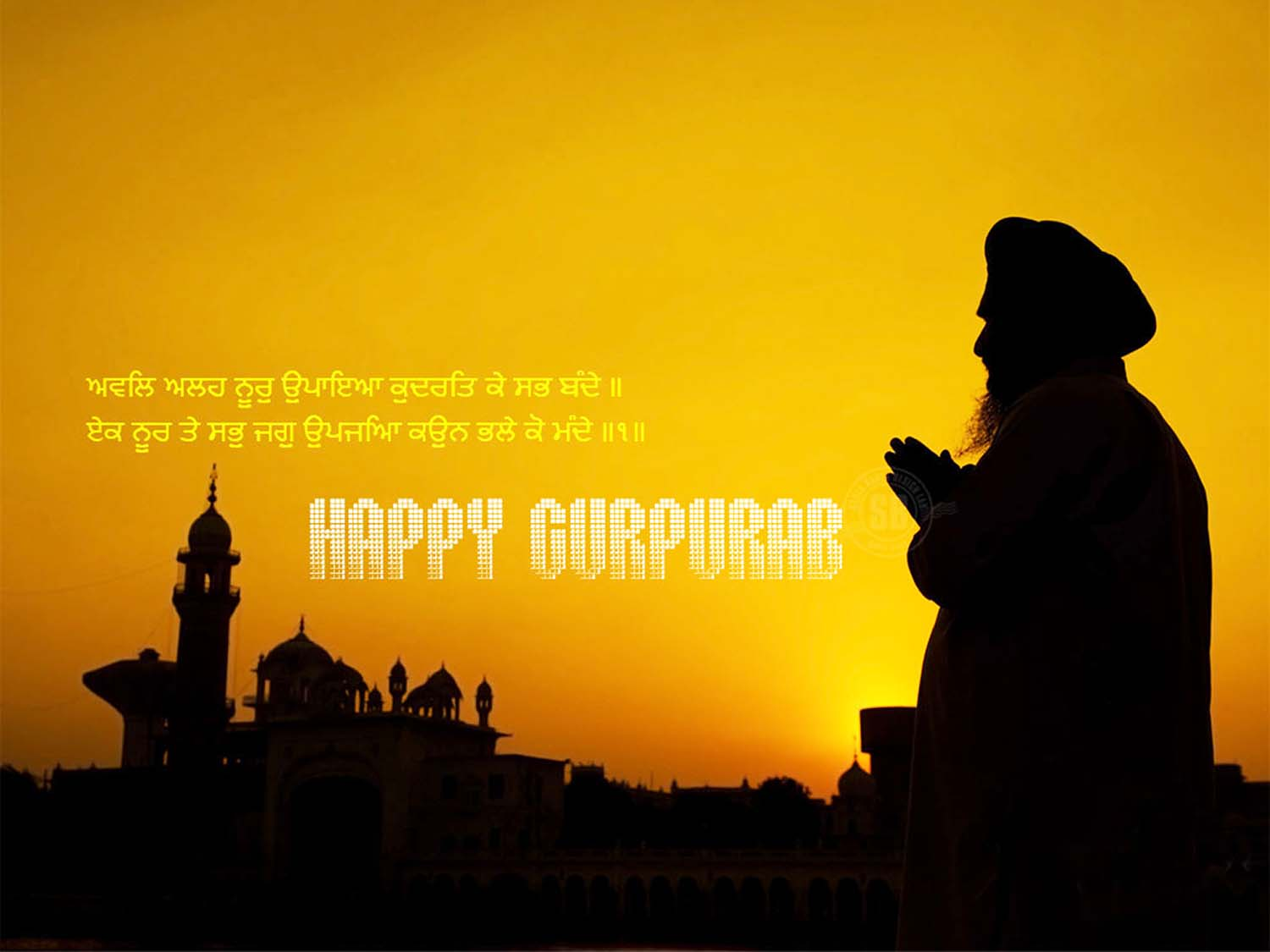 gurpurab greetings