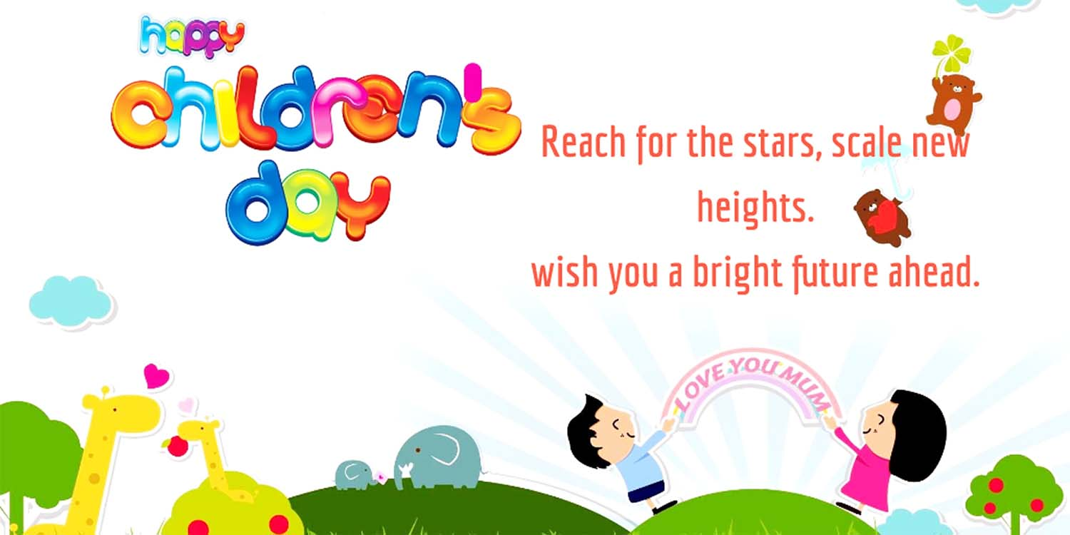 happy children's day message