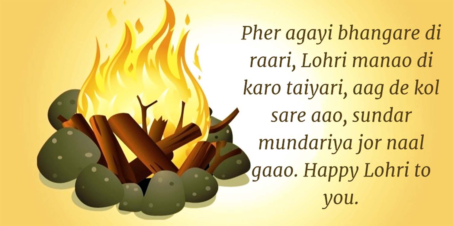 lohri wishes in punjabi