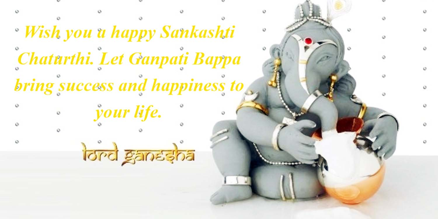 sankashti chaturthi greetings 2017