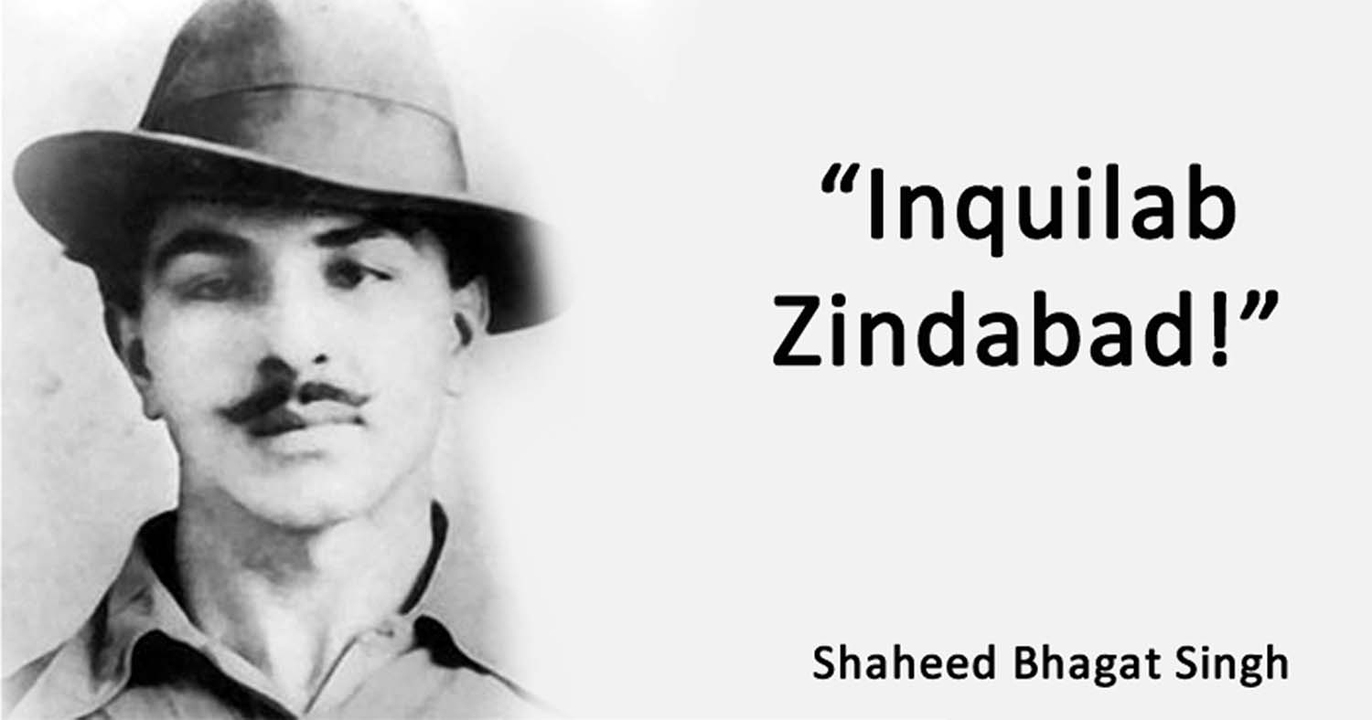 shaheed bhagat singh photo gallery