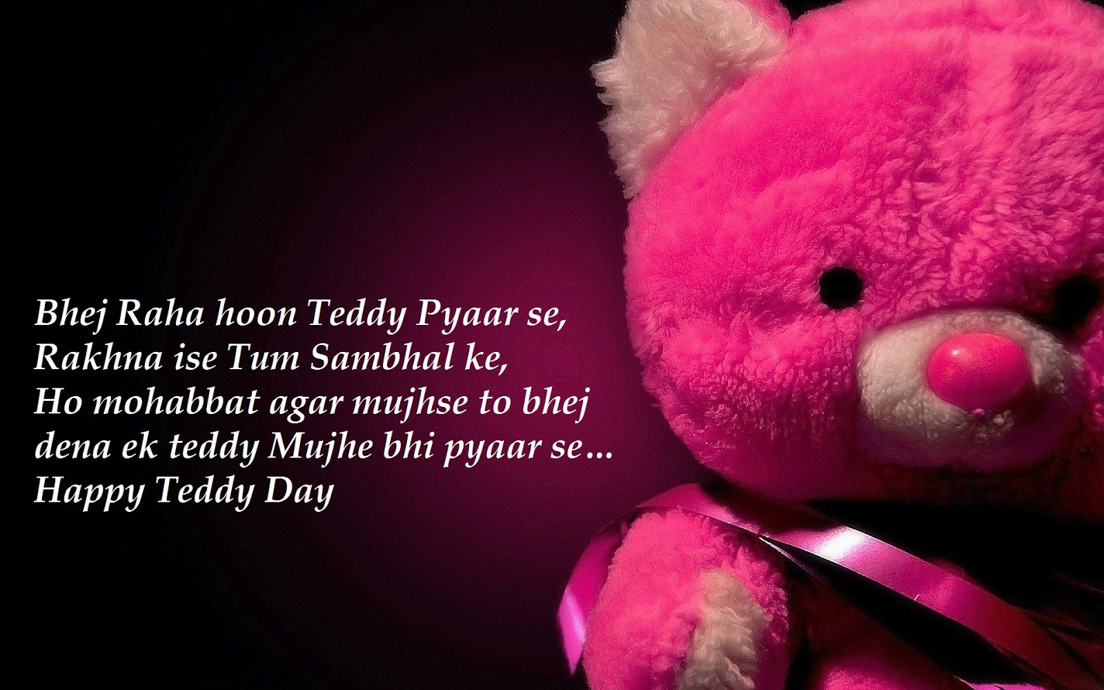 teddy day sms in hindi