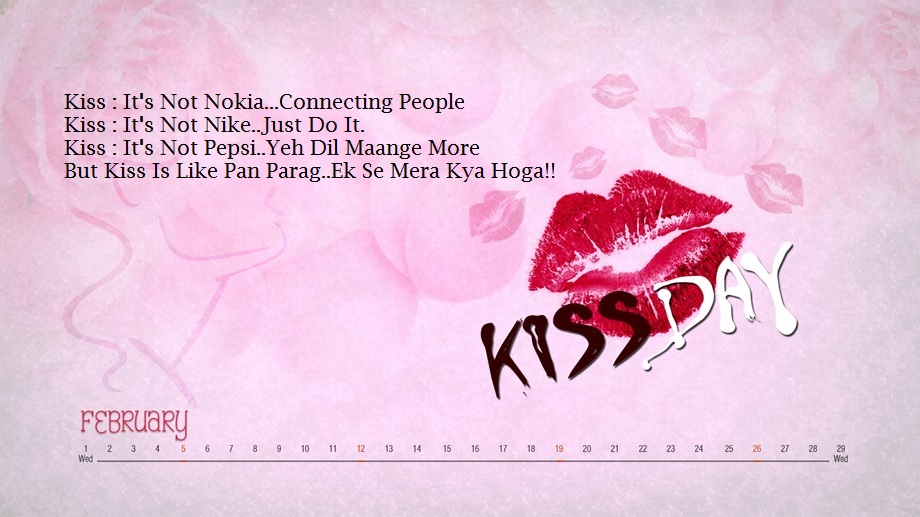 kiss day sms in hindi