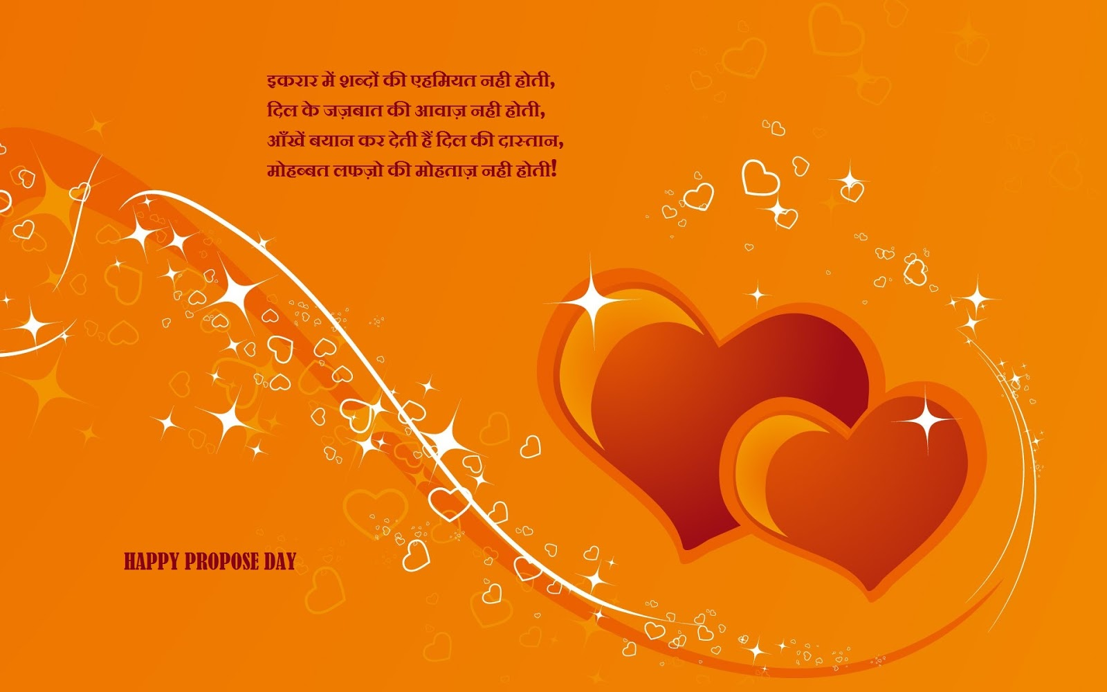 propose day msg