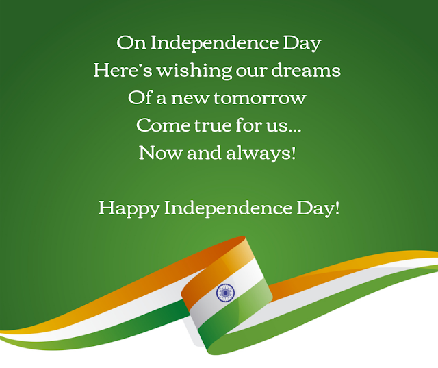 happy independence day sms