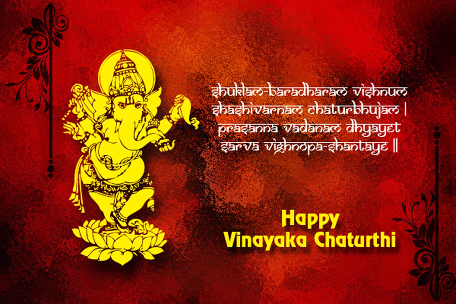 Happy Vinayaka chaturthi with mantra!