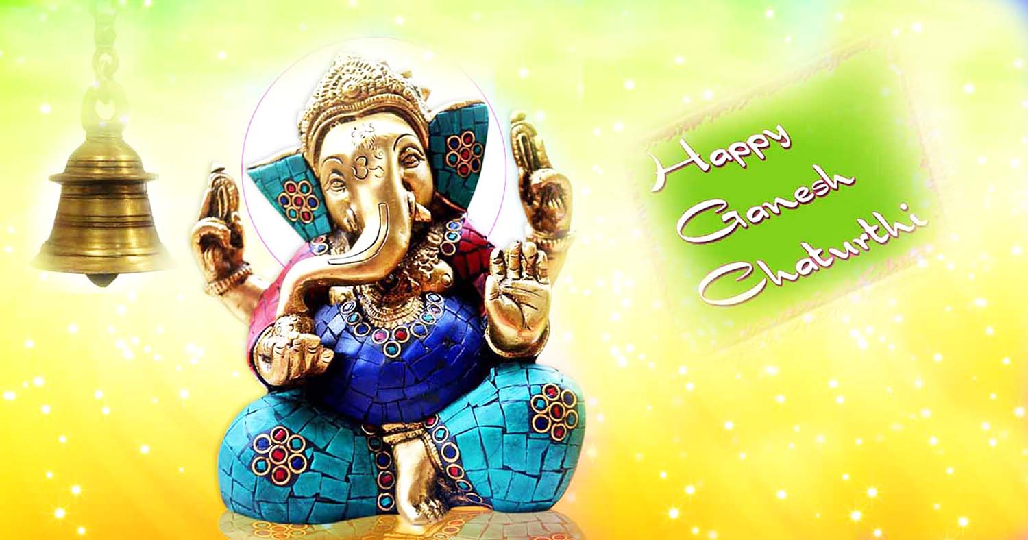 Vinayaka chavithi wishes images!