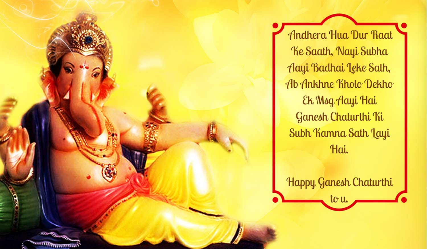 Happy Ganesha Chaturthi Quotes