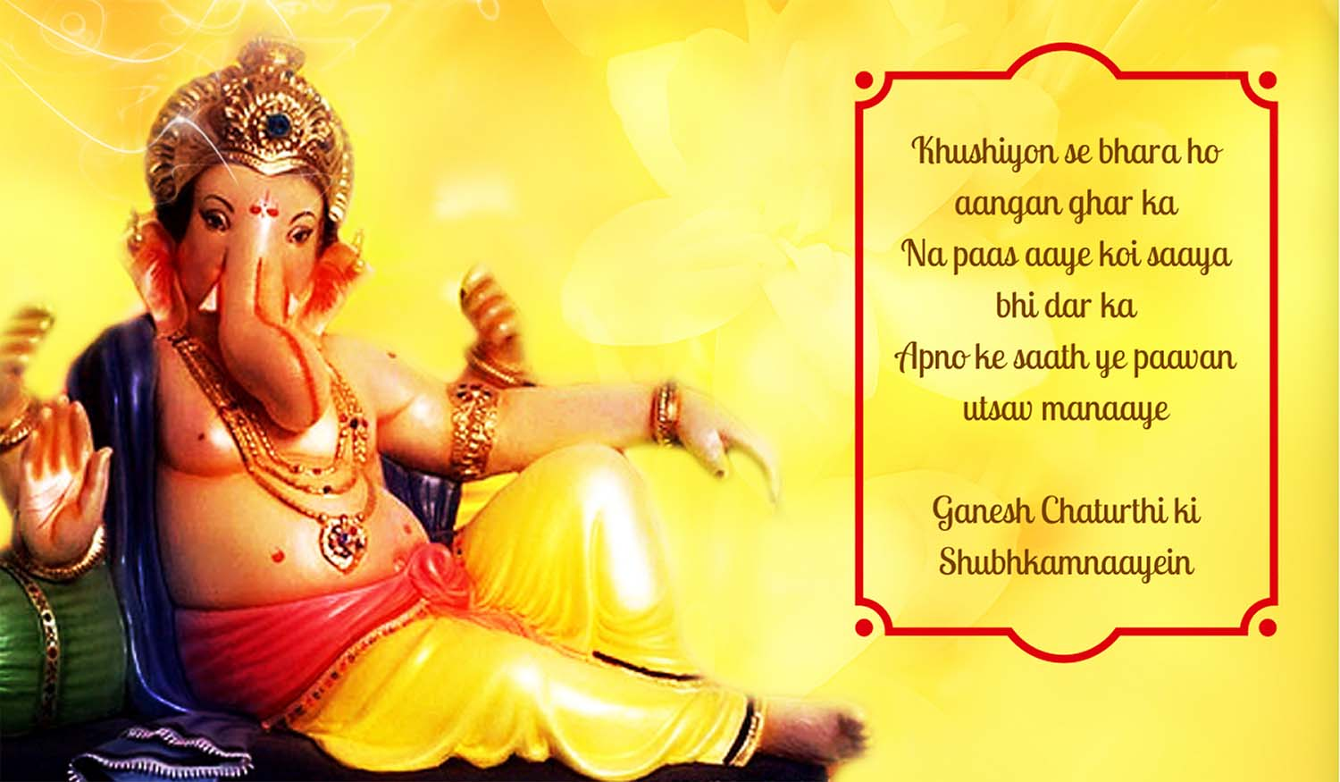 Happy Ganesh Chaturthi Quotes 2017