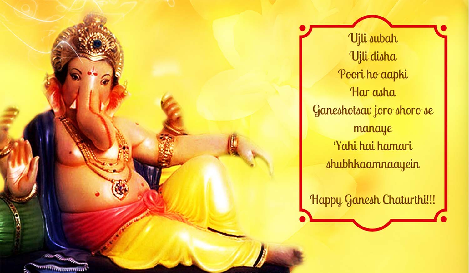 God Ganesha Quotes