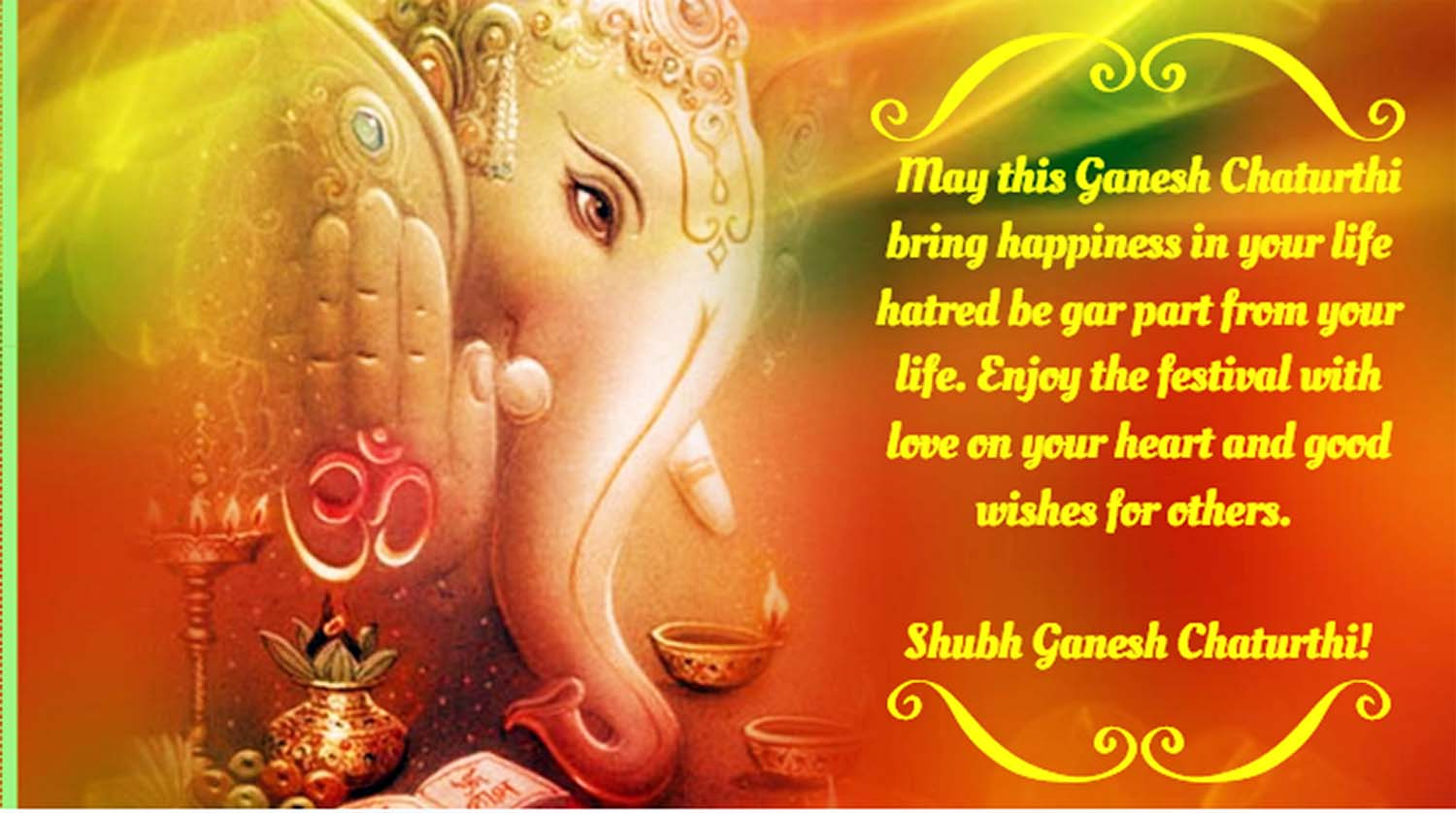 Message for  ganesh chaturthi cards