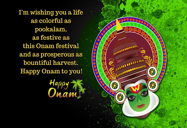 onam messages