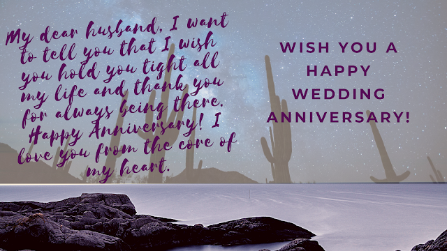 anniversary wishes for husband funny