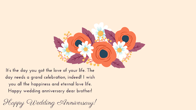 Funny anniversary wishes for brother