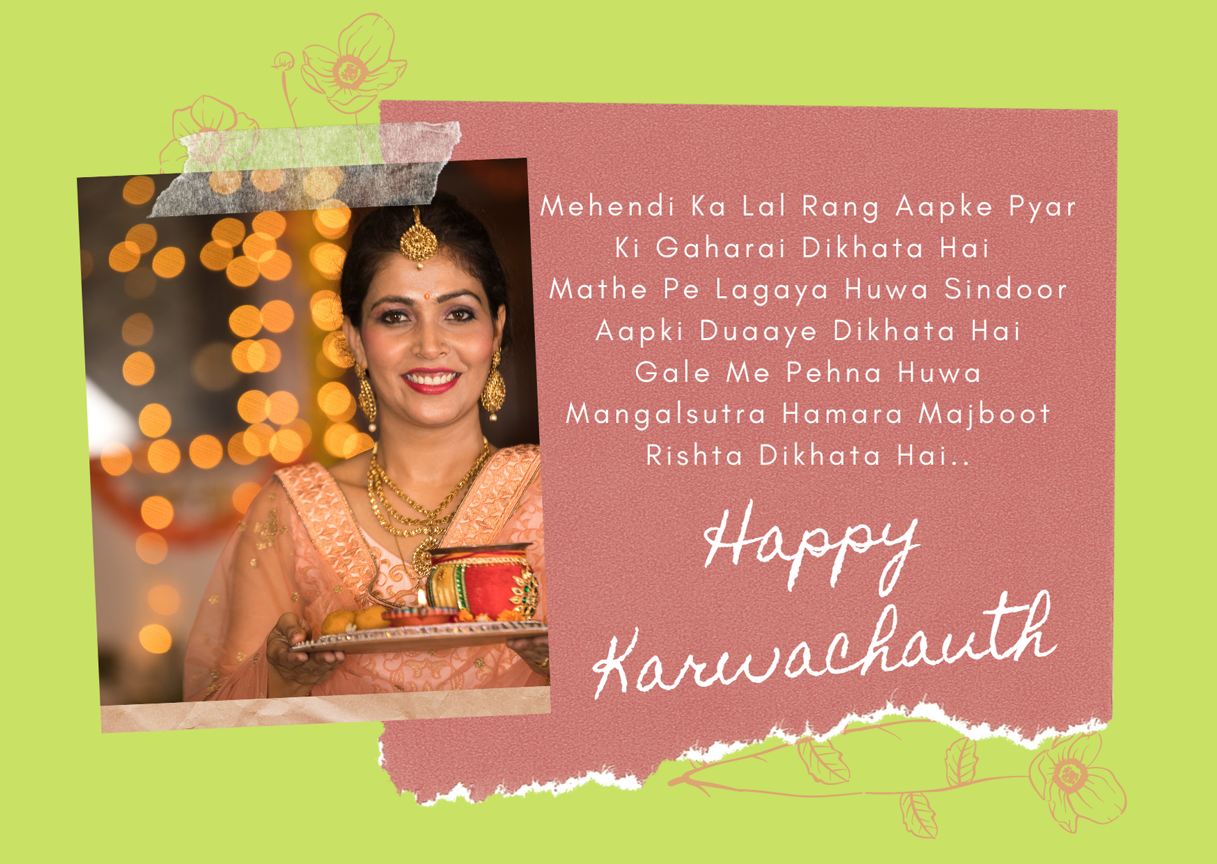 good wishes for karva chauth