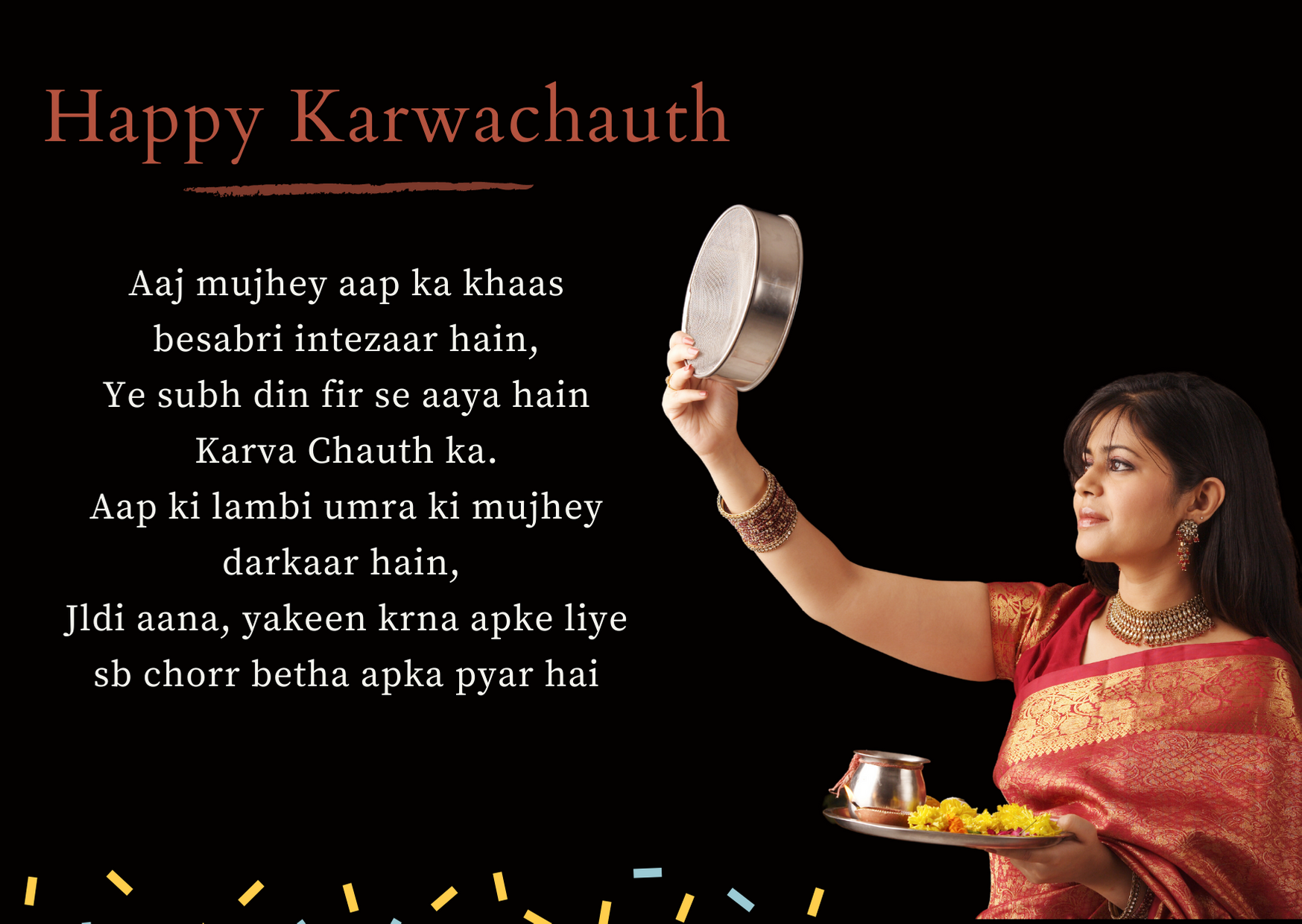 karwa chauth caption for fb