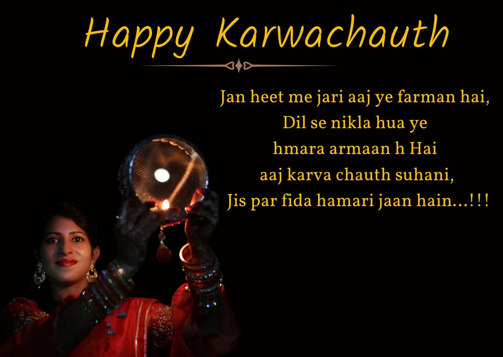 karwa chauth special messages