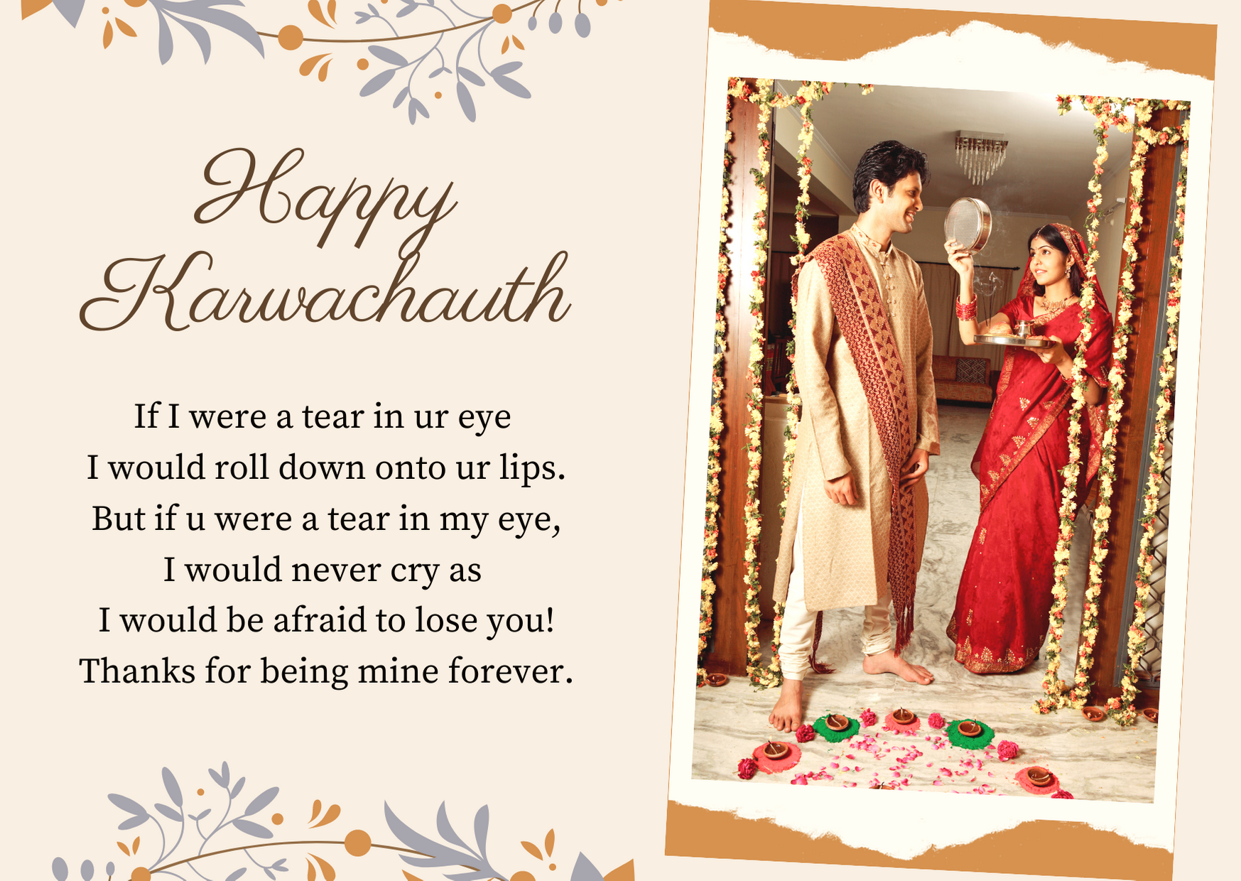 karwa chauth wishes for boyfriend