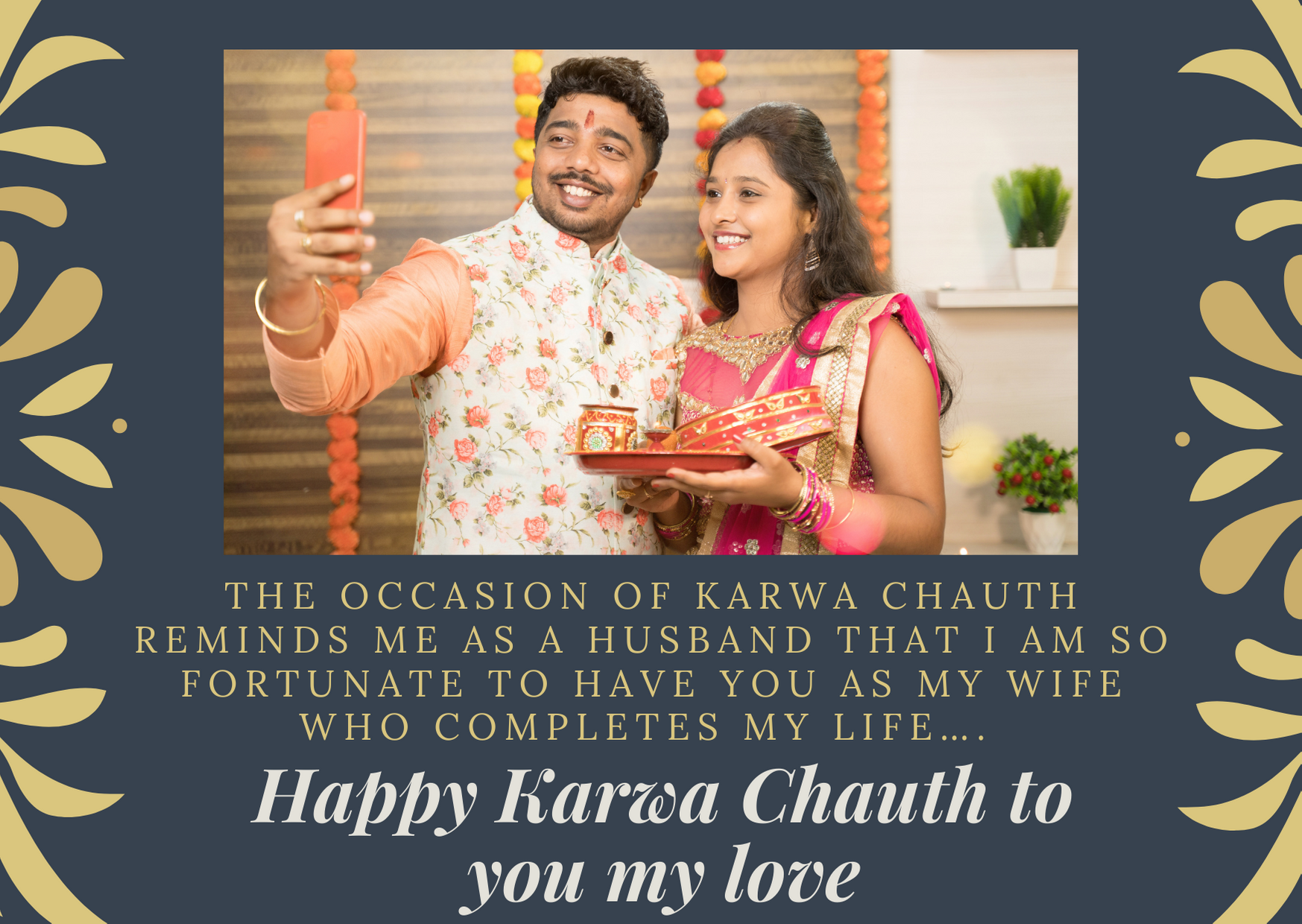 karva chauth wishes to wife