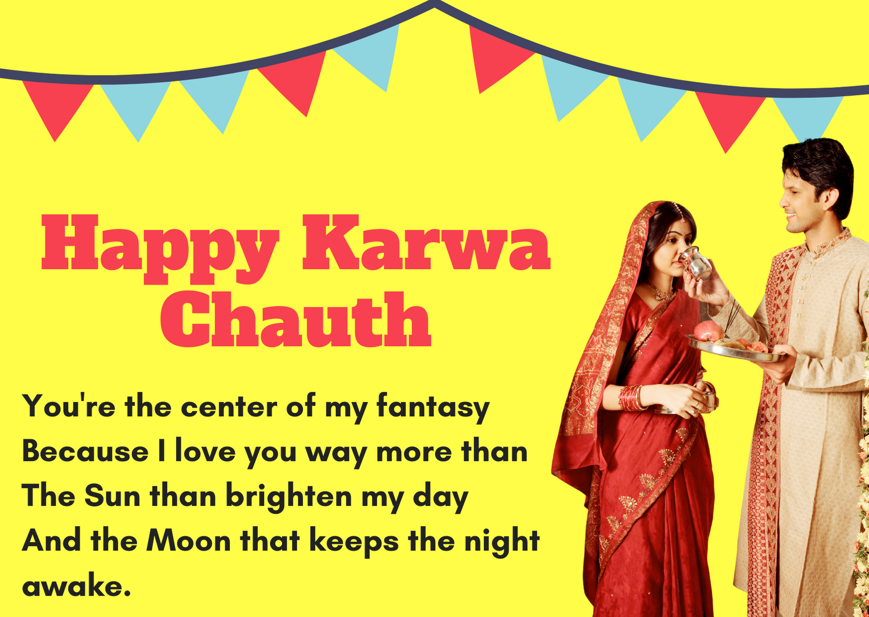 karwa chauth sms for wife